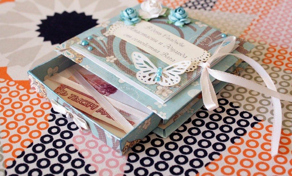 Деньги в необычном конверте или коробке