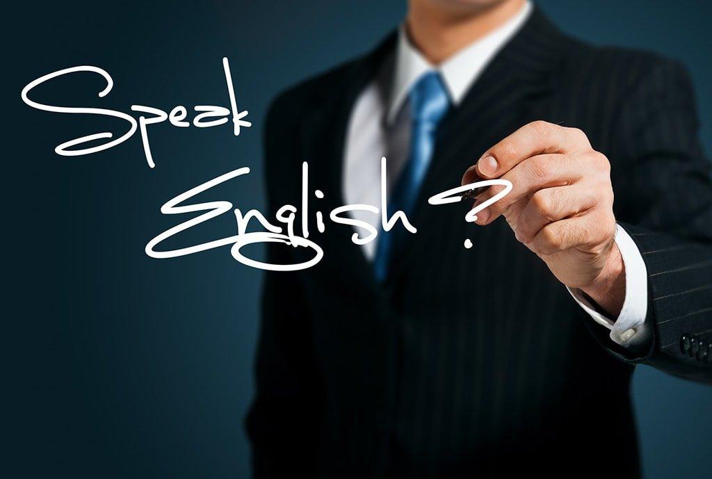 Интенсивный курс обучения английскому языку