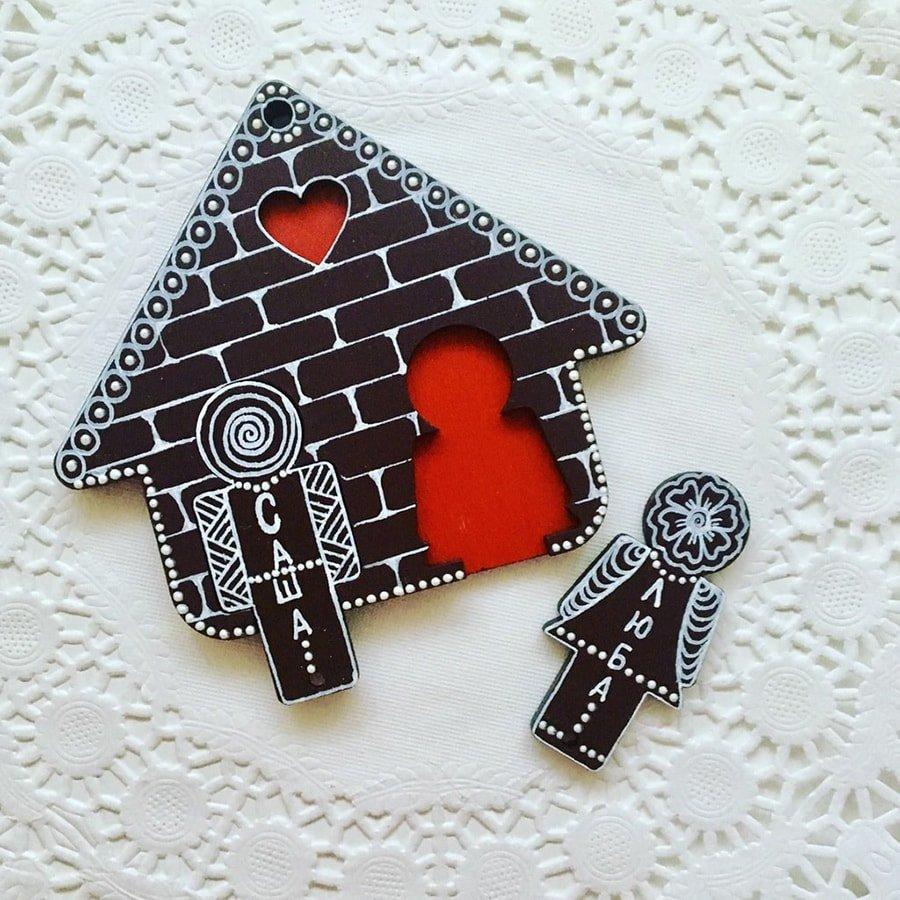 Ключница «Дом для двоих»