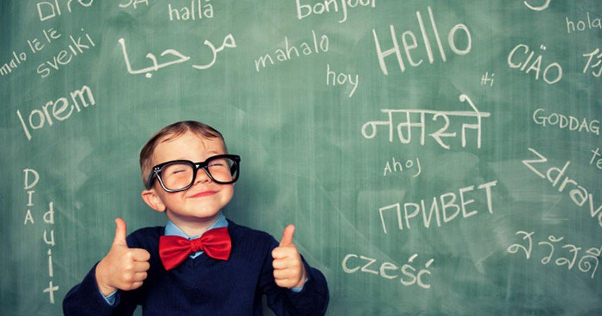 Курсы изучения иностранных языков