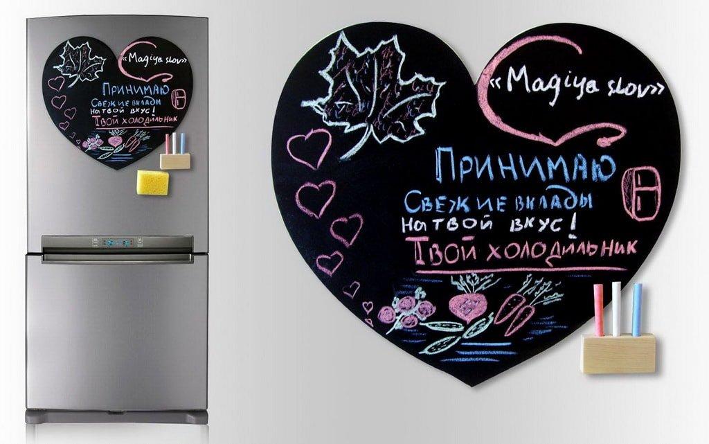 Магнитная доска на холодильник «Сердце»