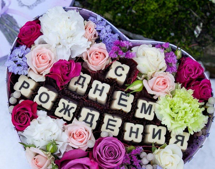 Набор необычных конфет с надписью