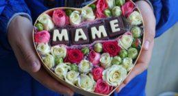 Что подарить маме на 55 лет – ТОП 30 подарков